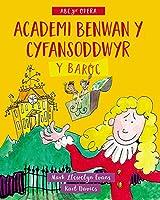 Academi Benwan y Cyfansoddwyr: Y Baroc (ABC yr Opera)