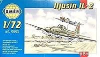 ■ SMER セマー 【希少】 1/72 イリューシン IL-2 シュトゥルモヴィク 地上攻撃機