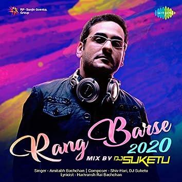 Rang Barse 2020 Mix - Single