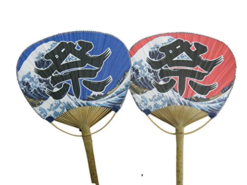 zakkaya JAPAN Round Fans Uchiwa Fans Summer Festival Goods Japanese Style Made of Bamboo Paper.Red,Blue 2sets.