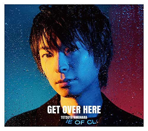 GET OVER HERE【豪華盤】