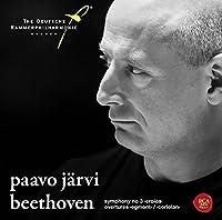 ベートーヴェン:交響曲第3番「英雄」&序曲集(日本独自企画盤)