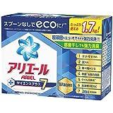 アリエール 粉末 除菌 洗濯洗剤 本体 1.7kg