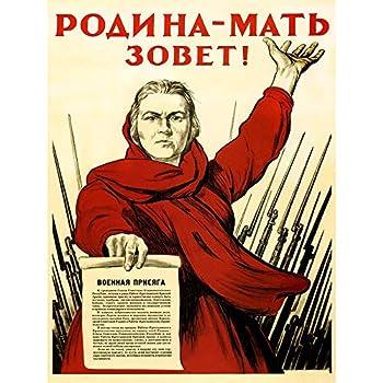Wee Blue Coo War Ww2 Motherland Soviet Union Vintage Advertising Unframed Wall Art Print Poster Home Decor Premium
