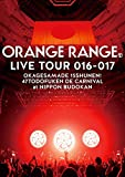 ORANGE RANGE LIVE TOUR 016-017 ~...[Blu-ray/ブルーレイ]