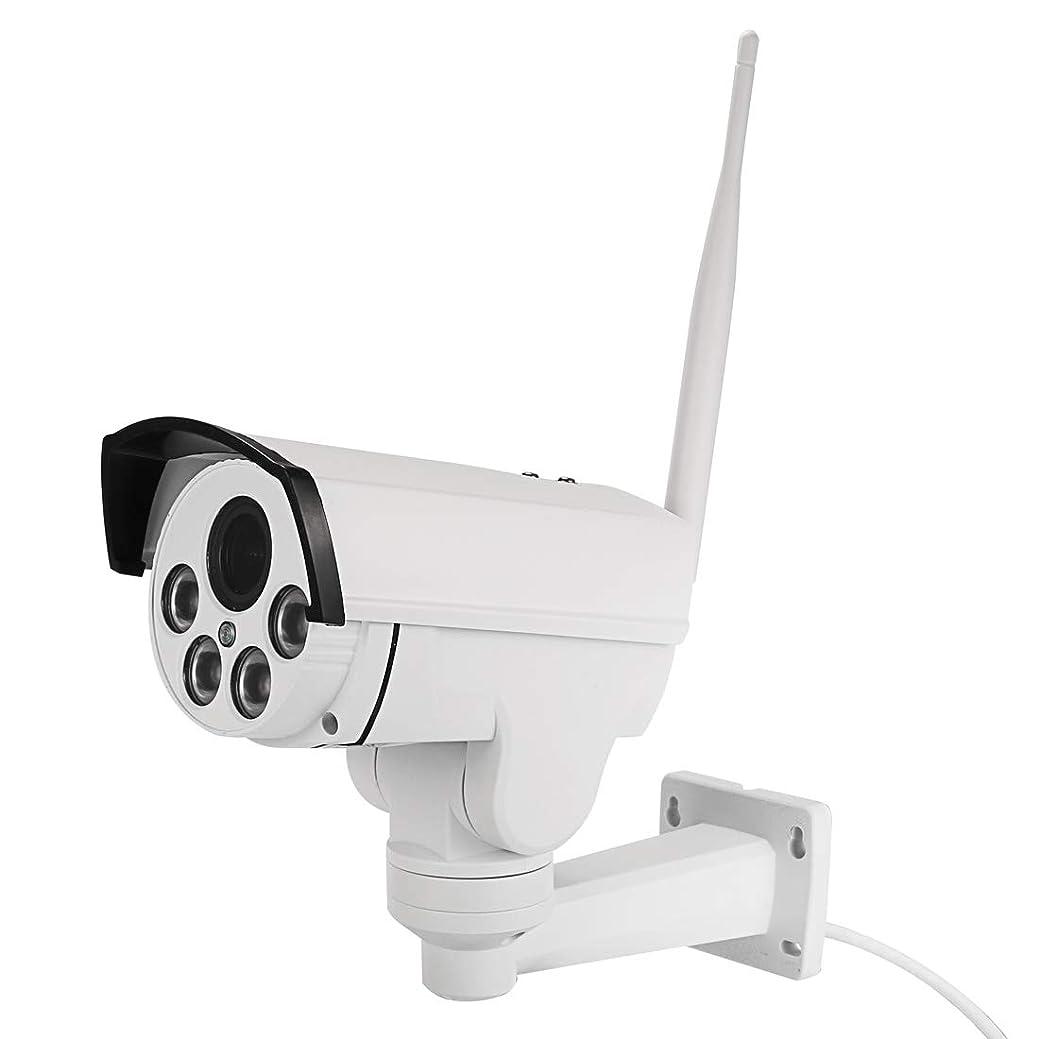引き付けるモルヒネ五YMF Bosesh-B87W HD 1080Pの生活防水ONVIF 1 / 2.8インチ4倍光学ズームオートフォーカスCMOS 2.0MP弾丸IPカメラ、サポートモーション検知/夜間視界、赤外線距離:50m