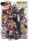 SNK Anniversary Fan Book