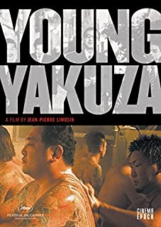 Young Yakuza by Naoki Watanabe