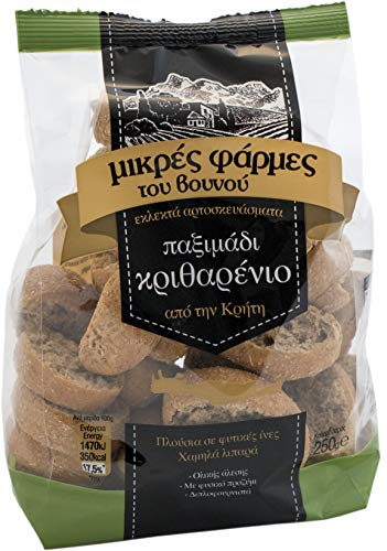 Cretan Bakery S.A. - Paximadi Gerstenzwieback - 250g