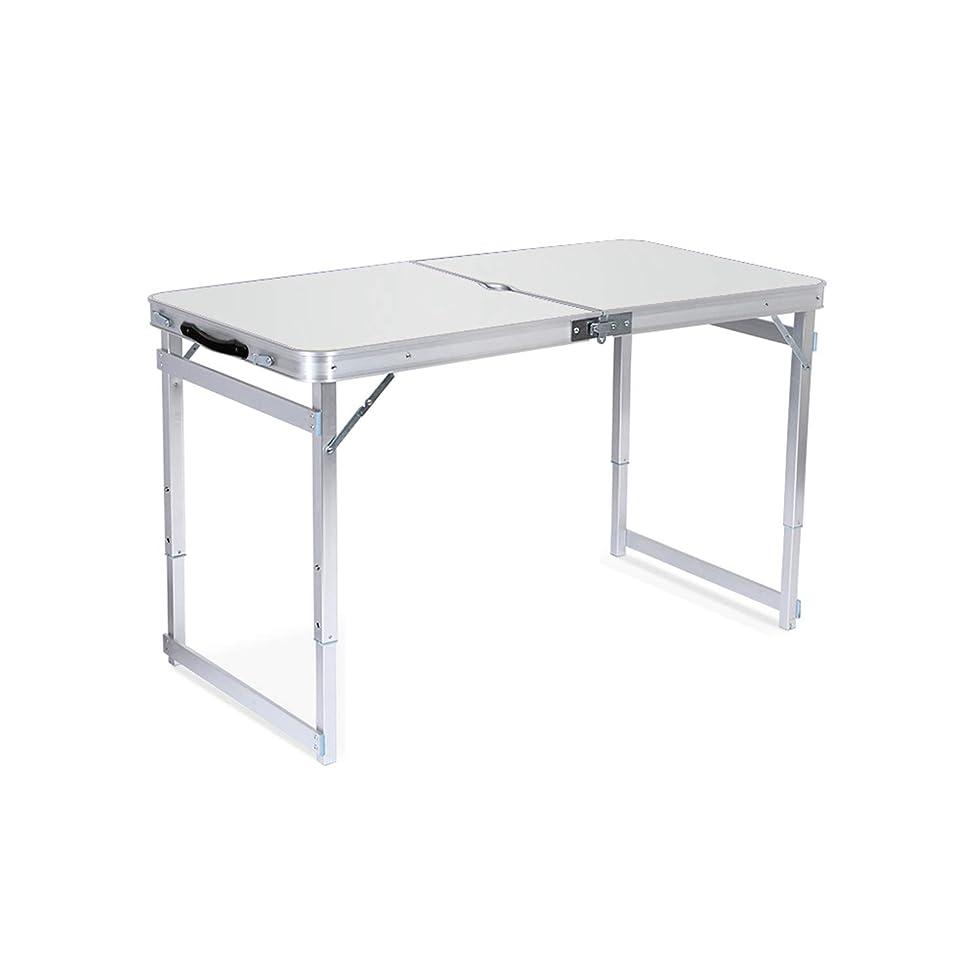 ライセンスパンフレット寸前uyoyous キャンプ テーブル アルミ 折りたたみテーブル ?????120×60×(57/70/80)cm 3WAY 自由に高さ調整可能 アウトロール ドアテーブル パラソル 穴付き ピクニック キャンプ 用 軽量 取っ手付き (白い)