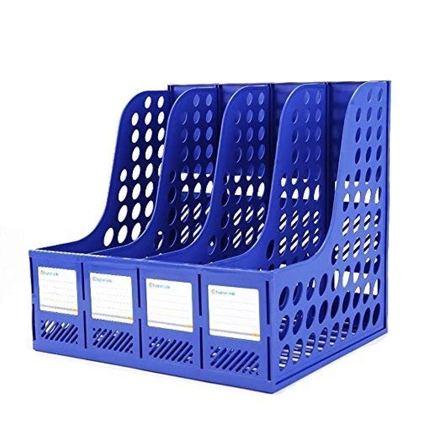 地雷原ばかげている発信ARR 丈夫なデスクトップ4セクションプラスチックマガジンホルダーフレームファイル仕切りドキュメントキャビネットラックディスプレイと収納オーガナイザーボックス黒 (Color : Blue, Size : 24*25.5*31cm)