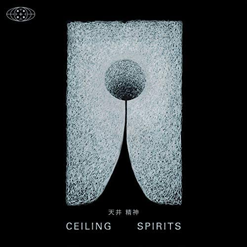 Ceiling Spirits