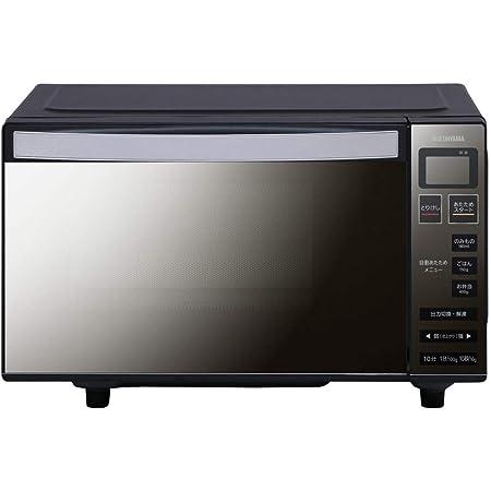 アイリスオーヤマ ミラーガラス 電子レンジ 18L フラットテーブル ヘルツフリー 自動メニュー ブラック MO-FM1804-B