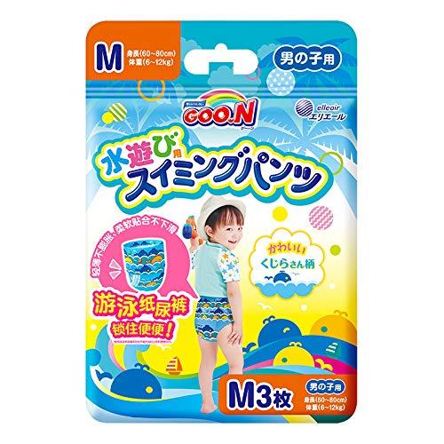 【パンツ Mサイズ】グーン スイミングパンツ (7~12kg) 男の子用 3枚