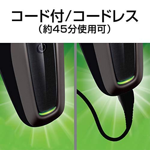 フィリップス電動バリカンヘアーカッターコードレスHC3519/15