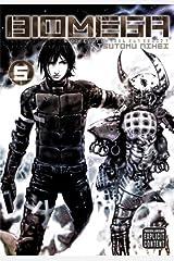 Biomega, Vol. 5 Kindle Edition