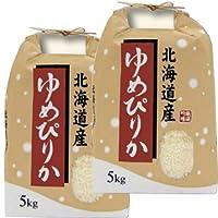 新米 令和2年産 北海道産 ゆめぴりか 10kg (5kg×2袋) (玄米のまま(5k×2))