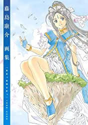 Ah My Goddess Illustrations 1988-2008