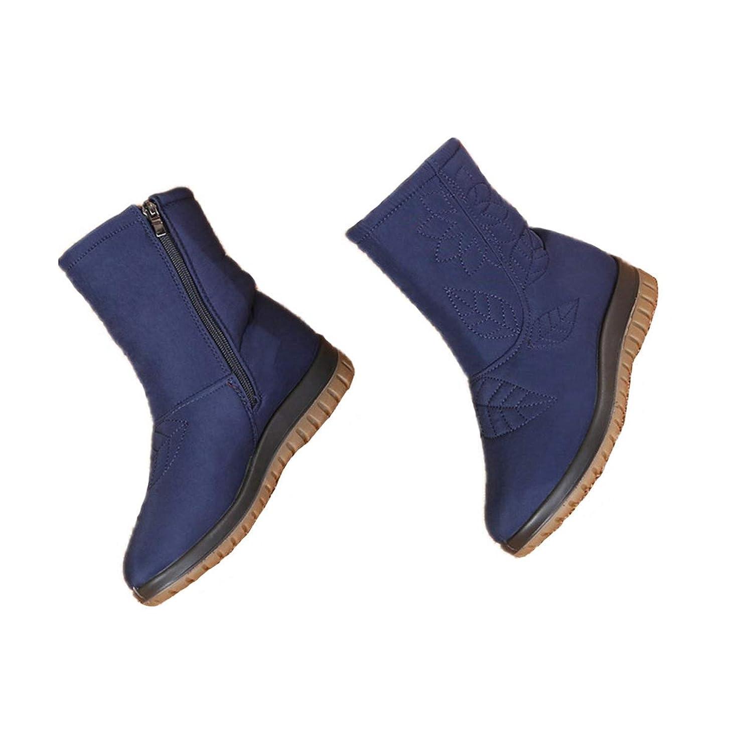 証拠ダウン被る[HR株式会社] レディース ショート ブーツ スノーシューズ スノーブーツ 裏ボア 暖かい 厚底 防水 防滑 防寒 雪 短靴 冬