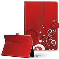 HUAWEI MediaPad M3 Huawei ファーウェイ メディアパッド タブレット 手帳型 タブレットケース タブレットカバー カバー レザー ケース 手帳タイプ フリップ ダイアリー 二つ折り ラブリー クール ハート 模様 m3-001017-tb
