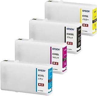 EPSON PX-M840F PX-S840 純正 インク インクカートリッジ IC92L 92L セットアップ用 トナー ブラック シアン マゼンタ イエロー [並行輸入品]