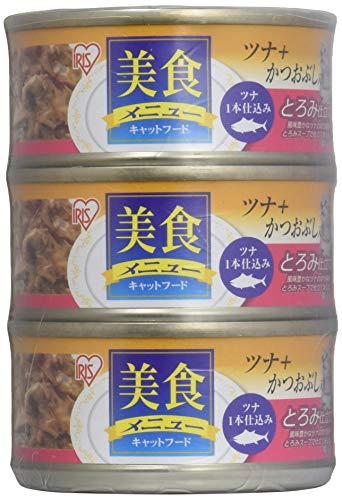 アイリスオーヤマ 美食メニューツナ一本仕込み かつおぶし入りとろみ仕立て 猫用 (70g×3P)×15個セット