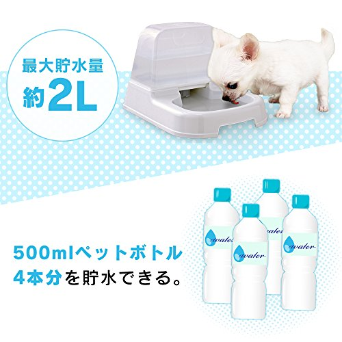 アイリスオーヤマ『ペット用自動給水器(J-200)』
