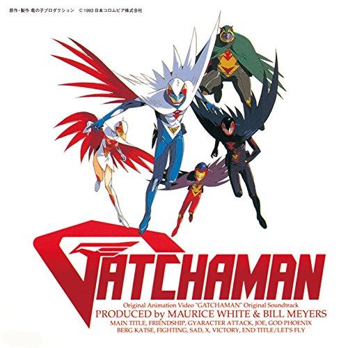 (ANIMEX1200-197)オリジナル・アニメーション・ビデオ「ガッチャマン」オリジナル・サウンドトラック