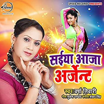 Saiyan Aaja Urgent - Single