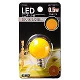 オーム LED電球 ボール電球形 E12 黄 0.5W 広配光 43mm OHM LDG1Y-G-E12 11 06-3217