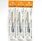 Kuretake Fude Brush Pen, Extra fina fudegokochi (LS4–10S), 3bolígrafos por paquete (importado de Japón) [Komainu-Dou Original paquete]