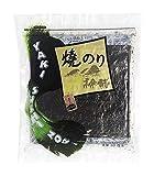 Yakinori Premium Gold, Noriblätter, Nori, Seetang, geröstet, für Sushi, ganzes 50 Blatt, 1er Pack (1 x 140 g) aus Korea
