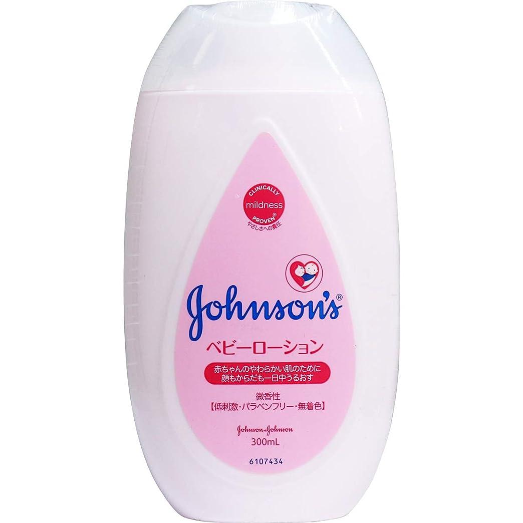 イディオムに向かって子豚ジョンソン ベビーローション 微香性 300mL ×5個セット