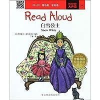 Read Aloud——白雪公主