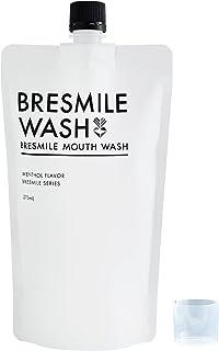医薬部外品 ブレスマイル(BRESMILE) ブレスマイルウォッシュ 1袋