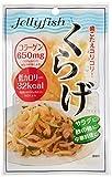 丸成商事 塩クラゲ 70g ×4袋