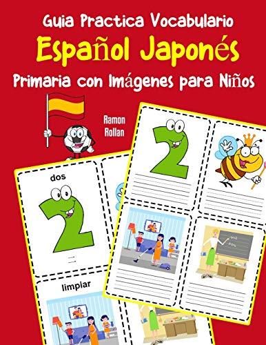 Guia Practica Vocabulario Español Japonés Primaria con Imágenes para Niños: Espanol Japones vocabulario 200 palabras más usadas A1 A2 B1 B2 C1 C2: 13 (Vocabulario español para niños)