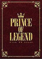 【店舗限定特典付き】劇場版「PRINCE OF LEGEND」豪華版[Blu-ray](店舗限定特典/B6サイズ・オリジナルステッカー)
