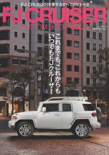 FJ CRUISER CUSTOM BOOK vol.2 (ぶんか社ムック)