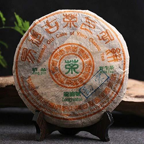 NA 2003 Mengsong Wild Tea Pressed Qizi Cake of Yiwu Classic Tea Puerh Puer Raw 357g Sheng Pu-er Cha