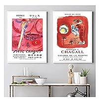 マルク・シャガール抽象芸術絵画展ポスターと版画シュルレアリスム画家壁画ホームルームの装飾-50x75cmフレームなし2個