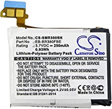 Cameron Sino 250mAh Replacement Battery for Samsung Gear 2, Gear 2 Neo, SM-R380, SM-R381