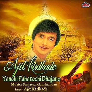 Ajit Kadkade Yanchi Pahatechi Bhakti Geete