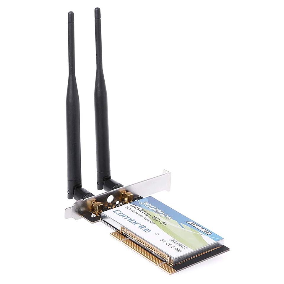 Rabortw 良い品質AR9223 PCI 300M 802.11b / G / NデスクトップWiFi向けワイヤレスWiFiカード6DBアンテナ