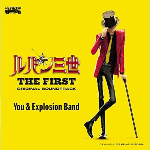 映画「ルパン三世 THE FIRST」オリジナル・サウンドトラック 『LUPIN THE THIRD THE FIRST』