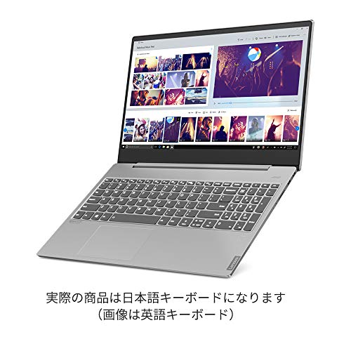 Lenovo『IdeaPadS540』