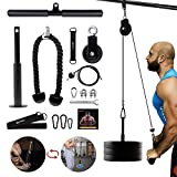 Pulley System Gym, Pulley Cable Machine Professional Muscle Strength Fitness Equipment Forearm Wrist Roller Training for LAT Pulldowns, Biceps Curl, Triceps Extensions Workout Straight Machine (Black)
