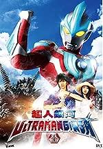 Ultraman Ginga 1 (Region 3 DVD / Non USA Region) (Japanese Language, Cantonese Dubbed) (English & Chinese Subtitled) Japanese TV series (Ep. 1-3)