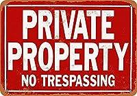 Private Property No Trespassing ティンサイン ポスター ン サイン プレート ブリキ看板 ホーム バーために