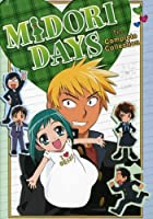 Midori Collection: 1-3 [DVD] [Import]